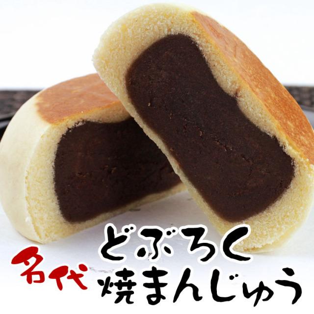 どぶろく焼まんじゅう_01