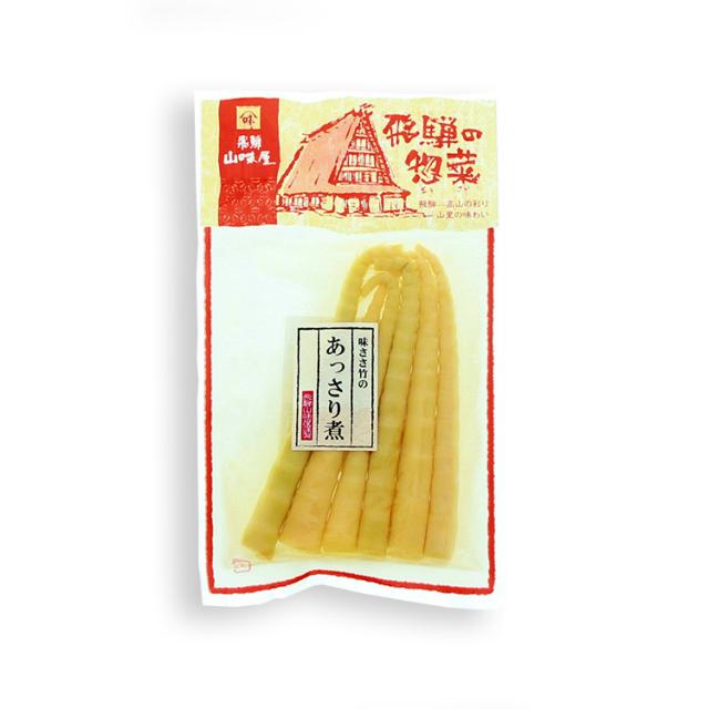 味ささ竹の あっさり煮_02