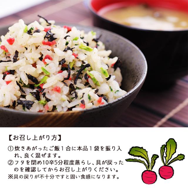 赤かぶひじき(小袋)_03