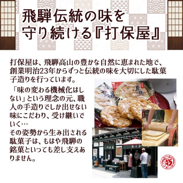 飛騨林檎ワインケーキ_05