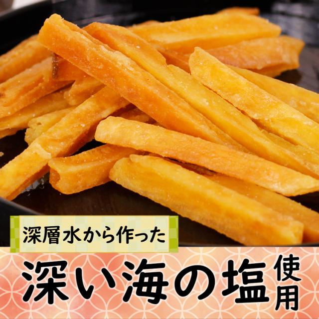塩芋かりんとう_02