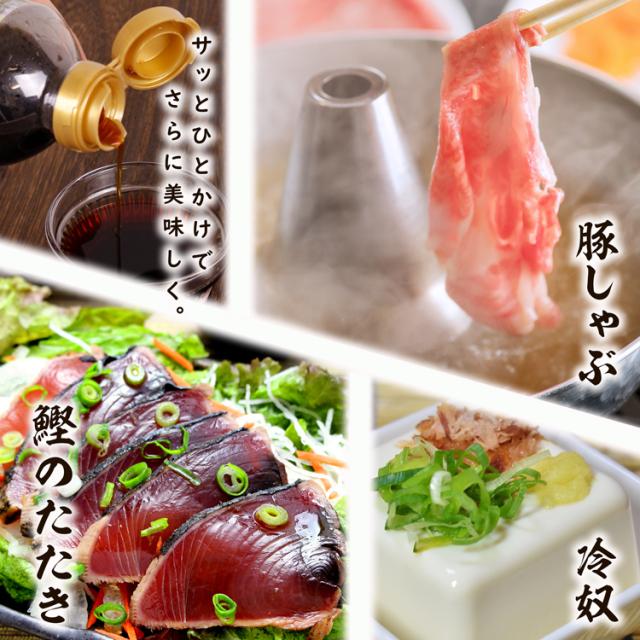 わさびポン酢_02