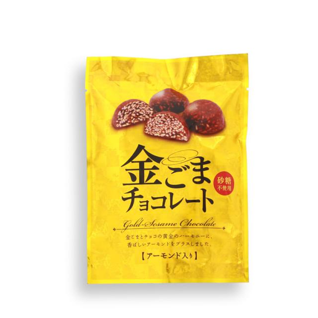 金ごまチョコレート_03