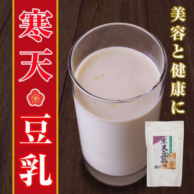 寒天豆乳_01