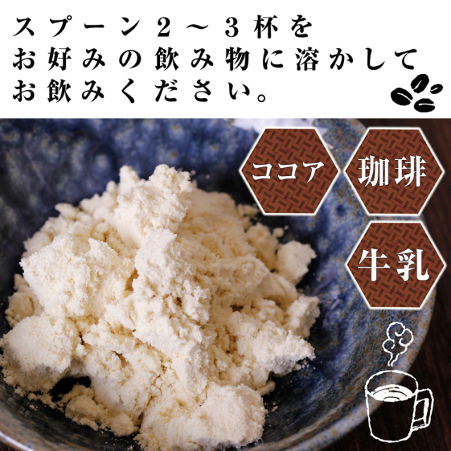 寒天豆乳_02