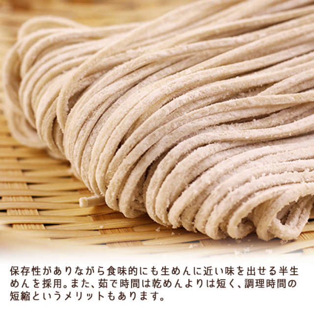 自然薯そば_04