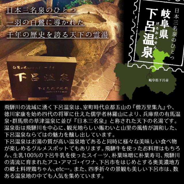 白鷺の宵10_05