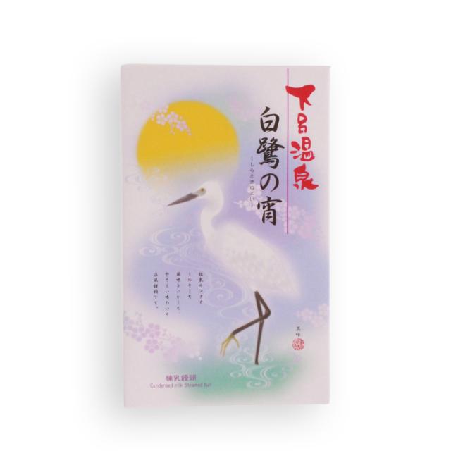 白鷺の宵15_02