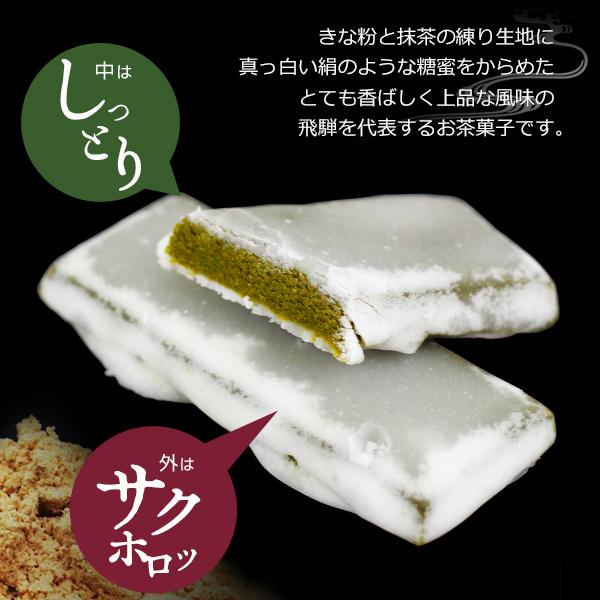 かたりべ抹茶_02