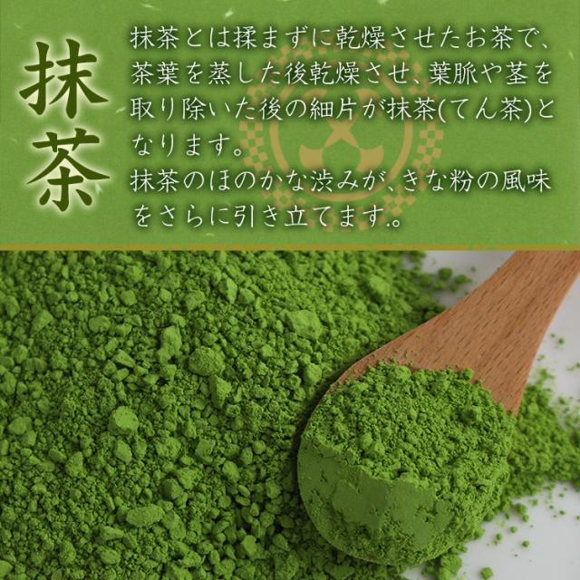かたりべ抹茶_03
