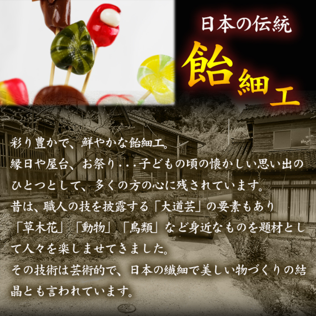 ねぶりこ_03