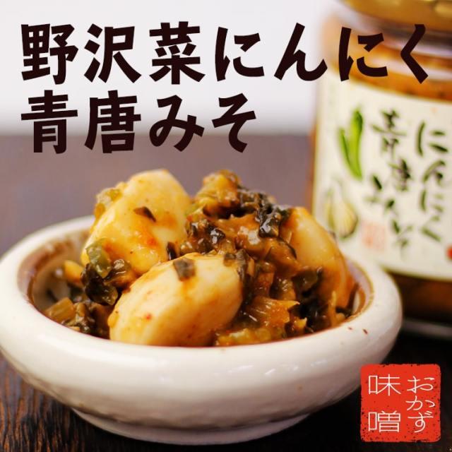 椎茸うま煮_01