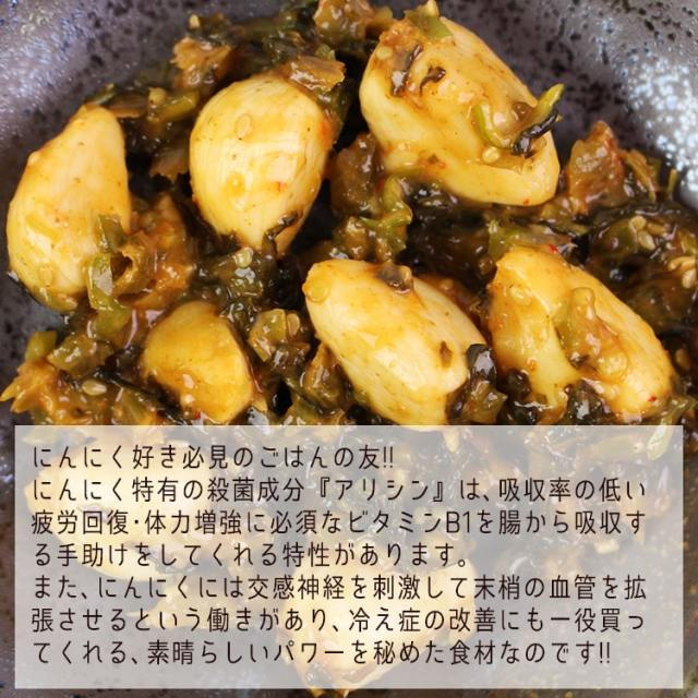 椎茸うま煮_03