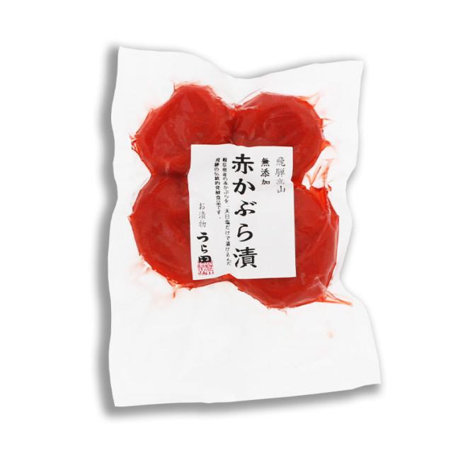 赤かぶら漬_02