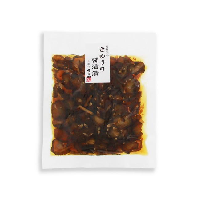 きゅうり醤油漬_02