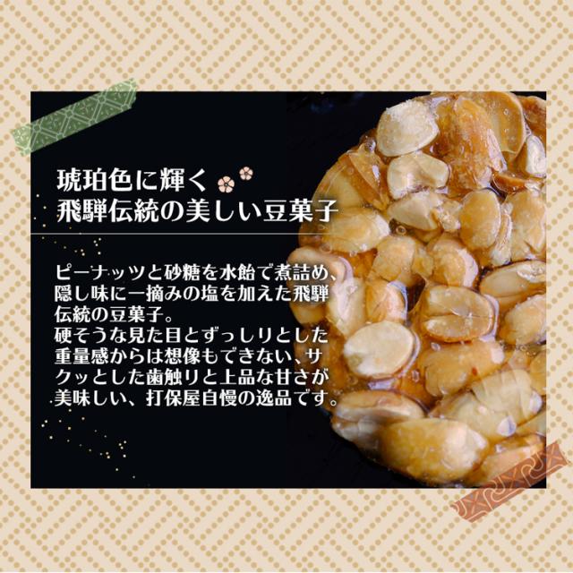 はろうきてぃ豆板_02