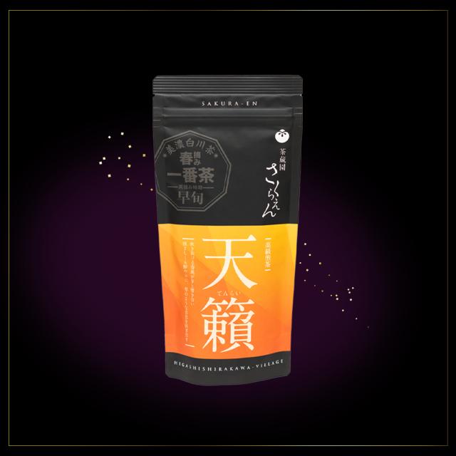 白川茶香貴100g_07