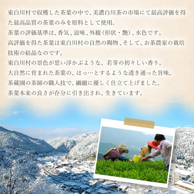 白川茶天皇杯桐箱入り_04