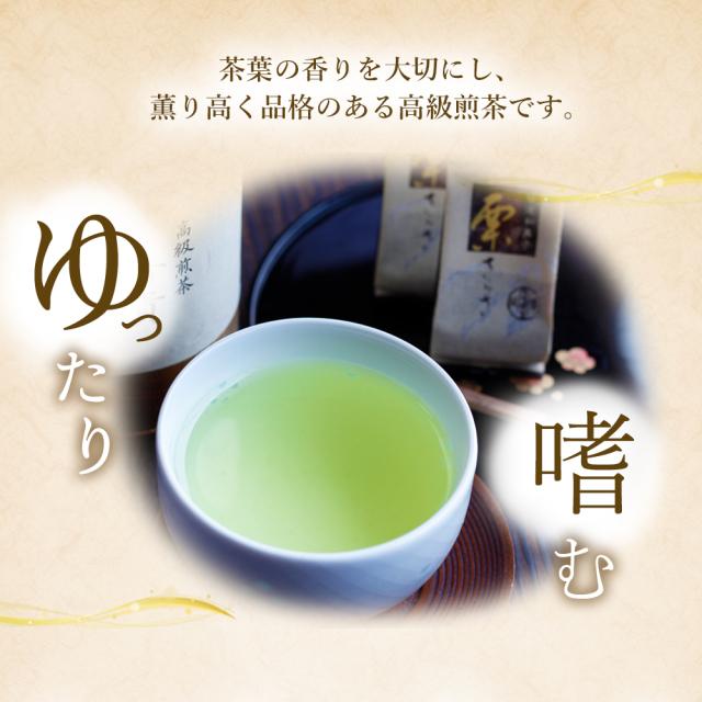 白川茶香貴桐箱入り_03