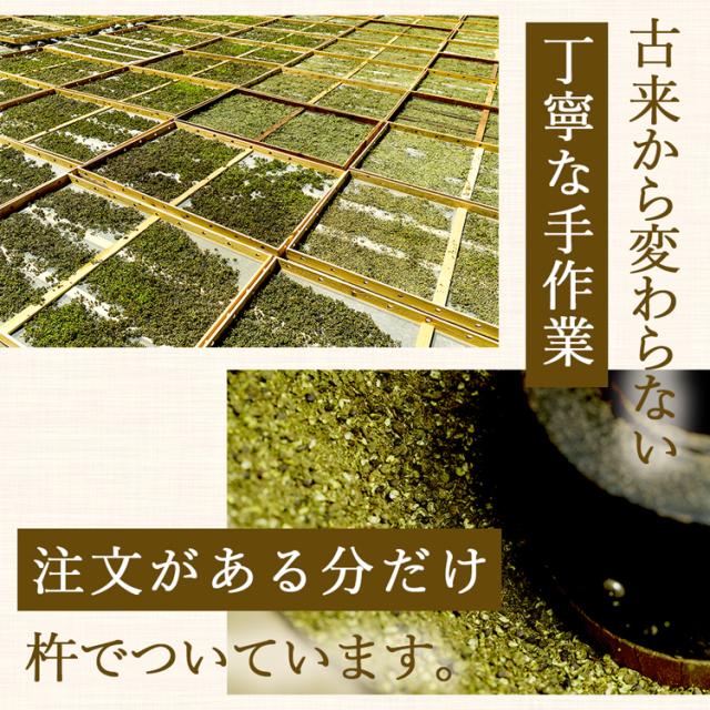 飛騨山椒粉_05