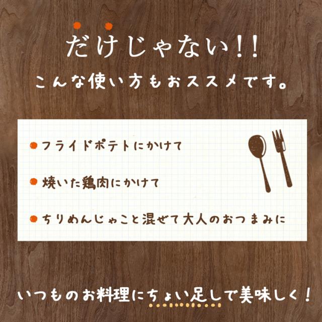 山椒茶漬け_04