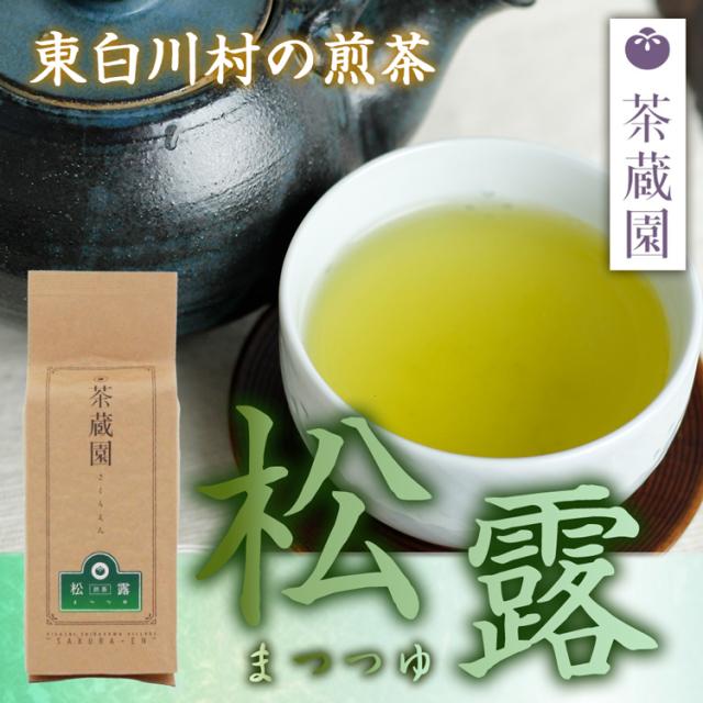 煎茶松露_01