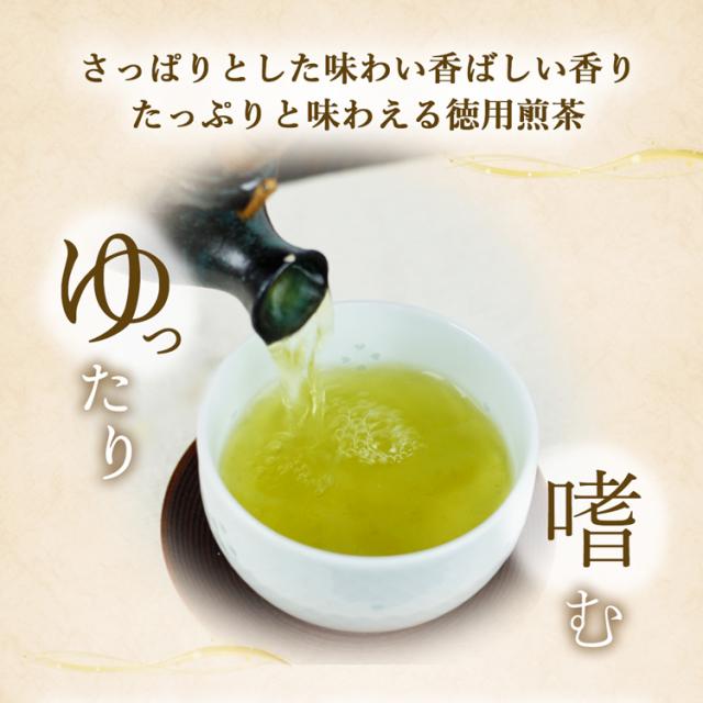 煎茶松露_03