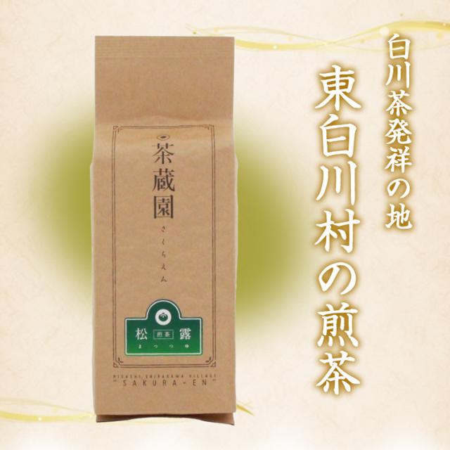 煎茶松露_05