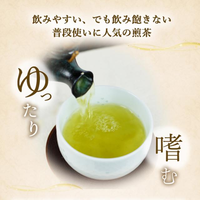 煎茶金印_03