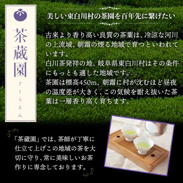 特上焙じ茶_06