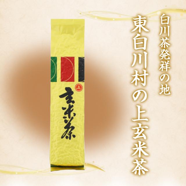 上玄米茶_05