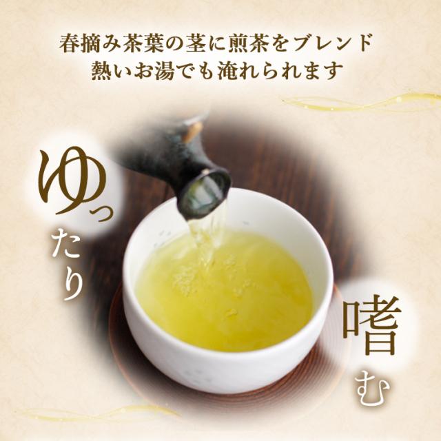 上くき茶_03