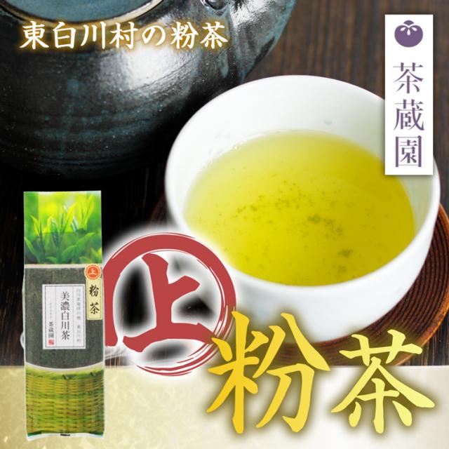 上粉茶_01