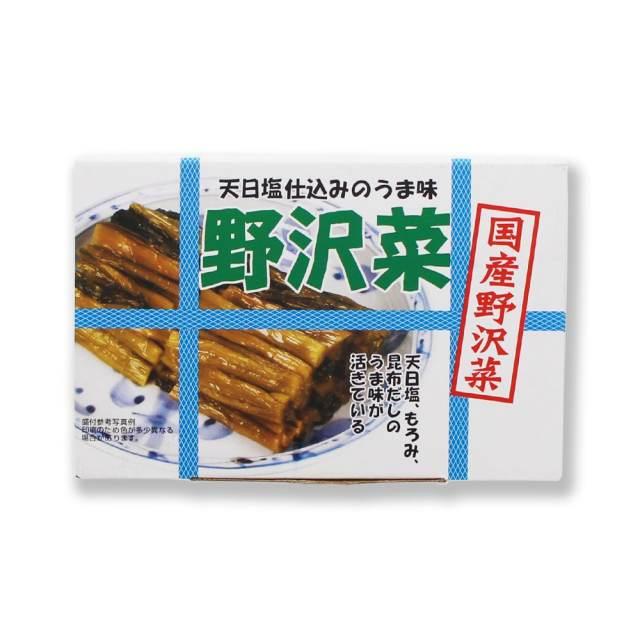 天然塩仕込み野沢菜_02