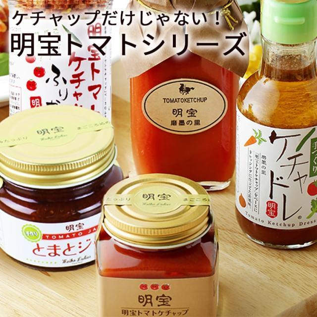 明宝トマトケチャップ_05