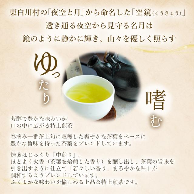 白川茶 空鏡_03