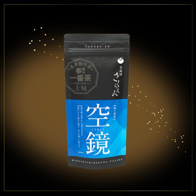 白川茶 空鏡_08