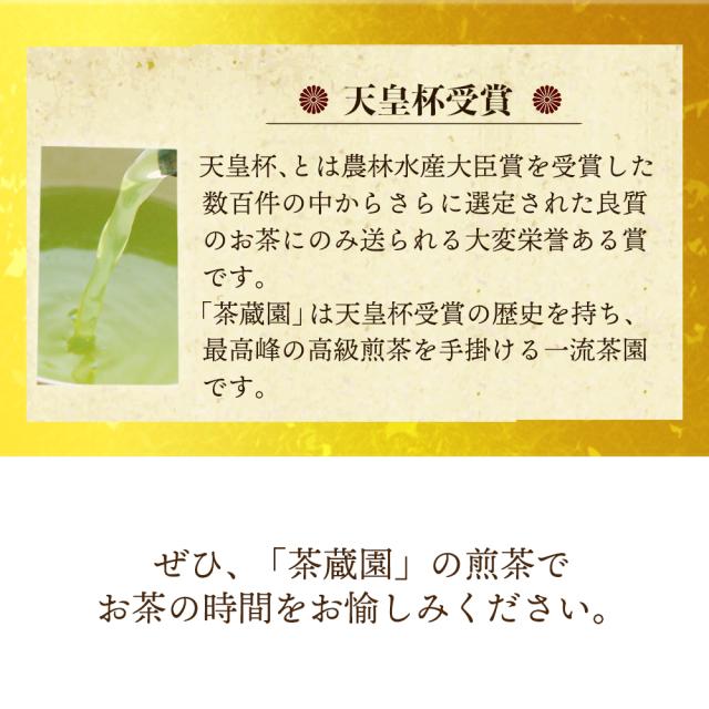 白川茶 薫風・空鏡_08