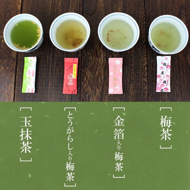 お茶ごのみ_05