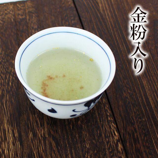 お茶ごのみ_06