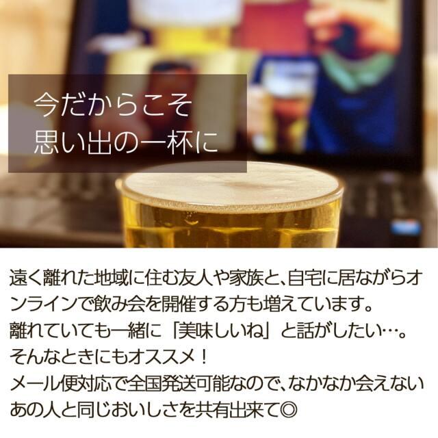 飛騨牛Richジャーキー_06