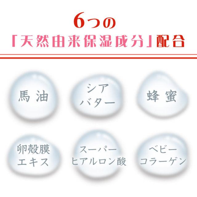 さるぼぼリップバーム_03