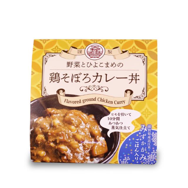 どんぶりどんのもと鶏そぼろカレー丼_02