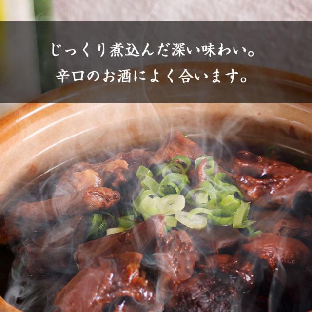 どて煮_07