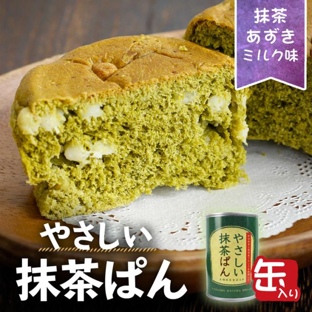 やさしい抹茶ぱん_01