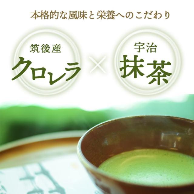 やさしい抹茶ぱん_04