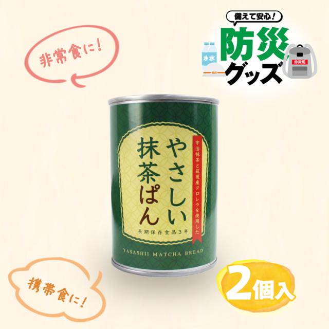 やさしい抹茶ぱん_06