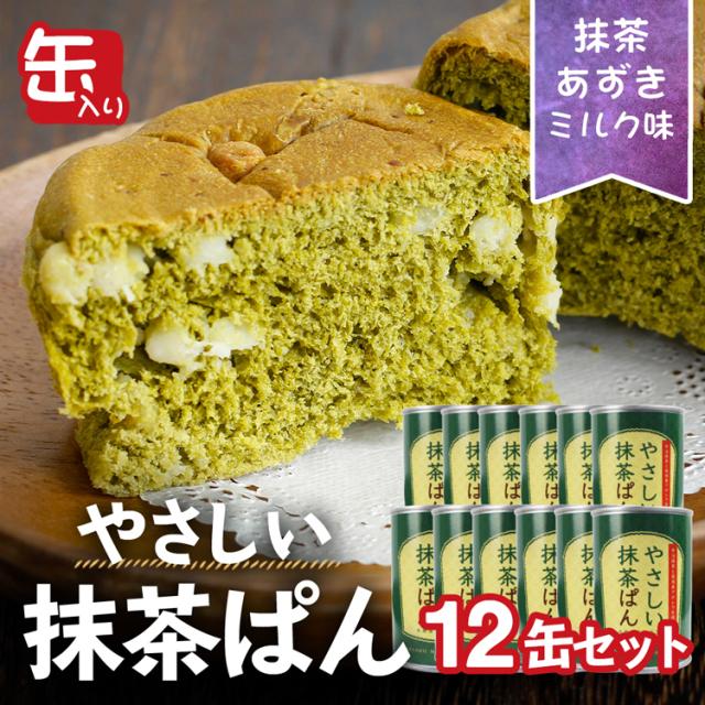やさしい抹茶ぱん12個入り_01