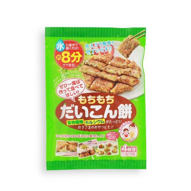 だいこん餅_02