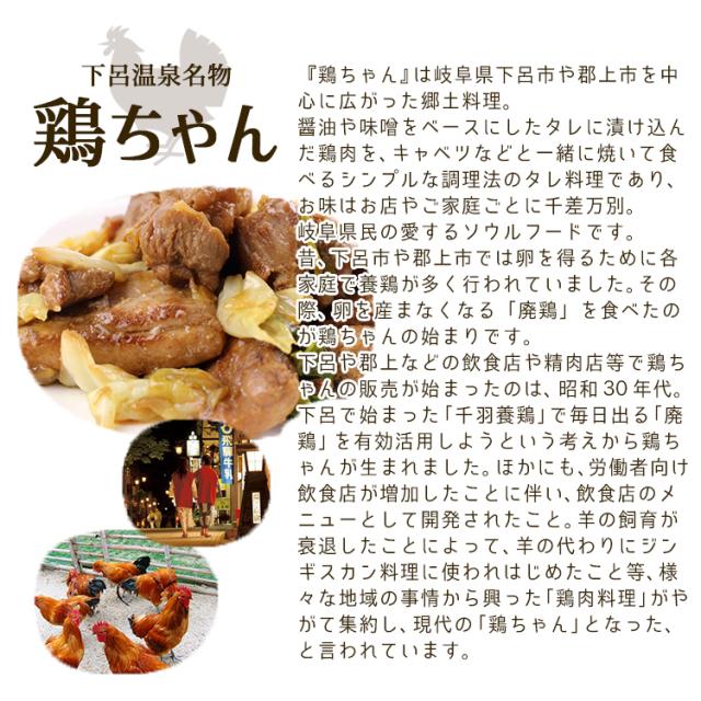 けいちゃん&焼きそばセット_03